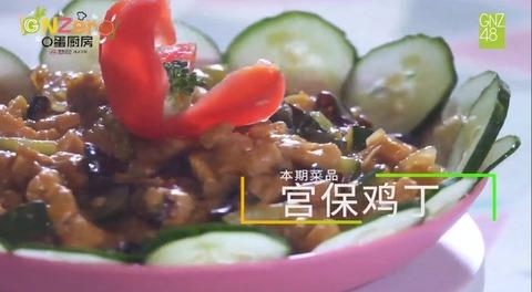 GNZero 〇蛋厨房2季ep7Q