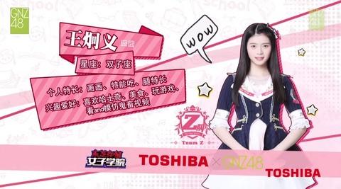 TOSHIBA GNZ48東芝存儲女子学院9