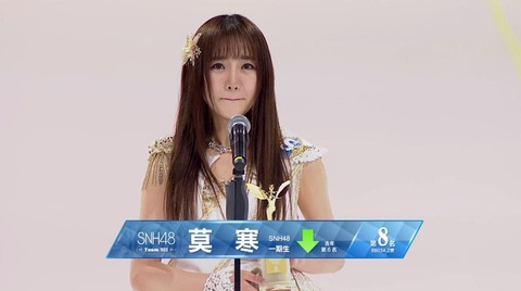 snh48sousen2017top8