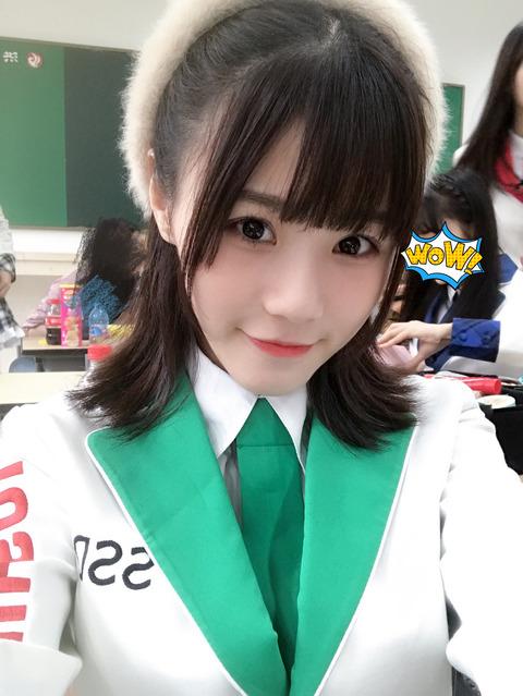 卢静weibo171104TOSHIBA