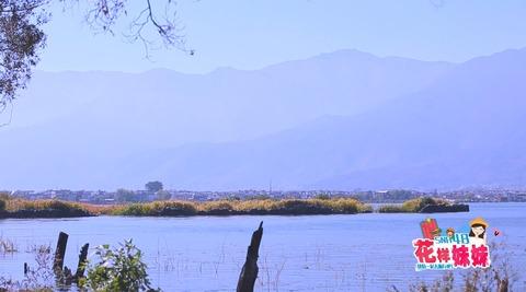 SNH48花樣妹妹ep5j洱海湖