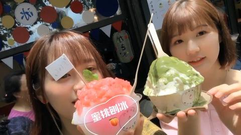 snh張昕vlog上海美食b