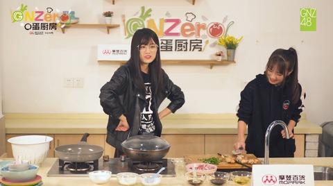 GNZero 〇蛋厨房2季180104f