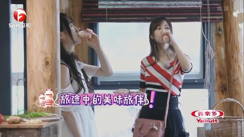 SNH48蜜食記3ep4c