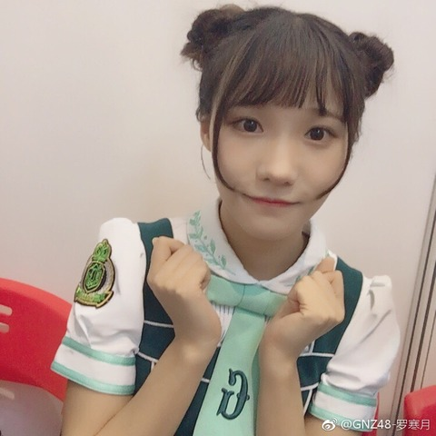 GNZ48羅寒月weibo171008