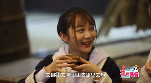 花樣妹妹SNH48雲南省熱海温泉m