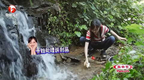 SNH48蜜食記3ep4j