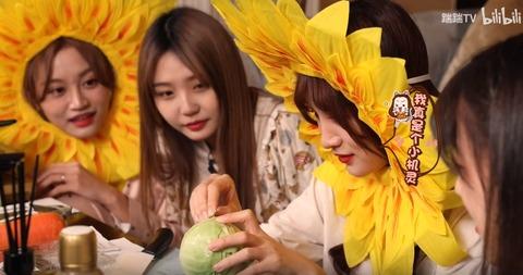 SNH48踹踹TV08d