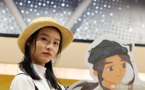 BEJ48 馬玉靈weibo171111d
