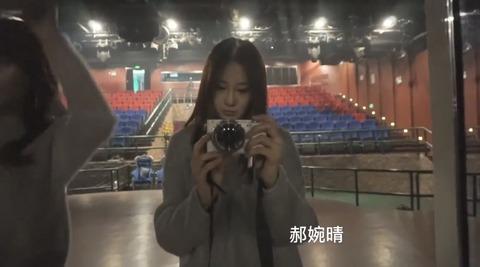 SNH48張昕vlog171201b