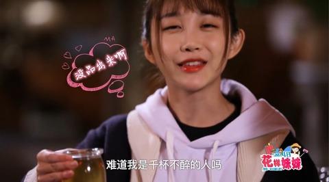花樣妹妹SNH48雲南省熱海温泉w