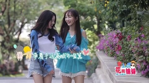 SNH48花樣妹妹ep11曼谷s