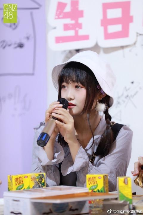 GNZ48李伊虹weibo171112b