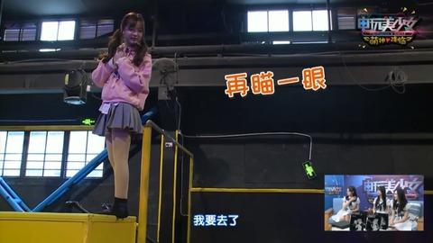 電玩美少女之萌神降臨ep3i
