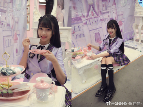 SNH48於佳怡weibo171105b