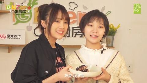 GNZero 〇蛋厨房2季171221p