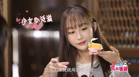 SNH48花樣妹妹ep9広州v
