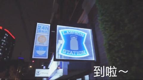 SNH48張昕vlog171201e
