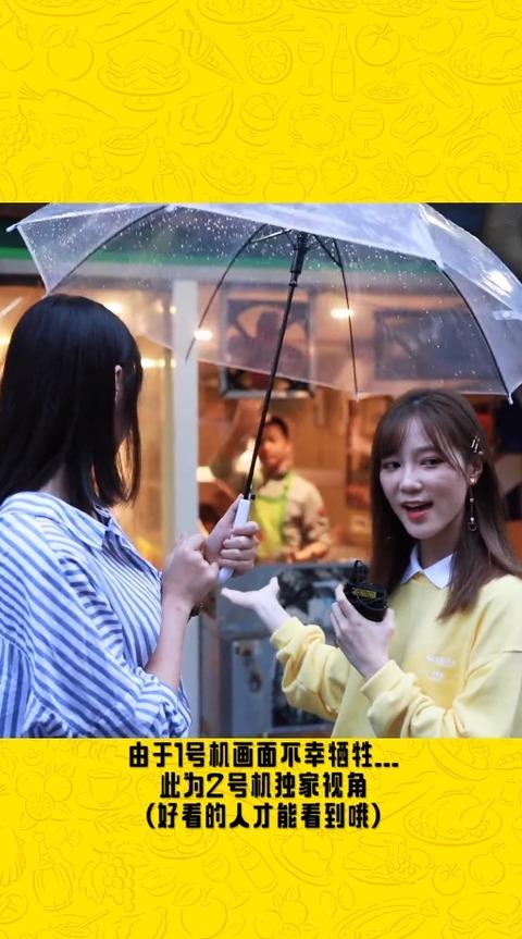 SNH48偶像指南f麻辣湯