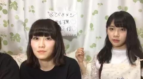 奈良 未遥 SHOWROOM 170923y