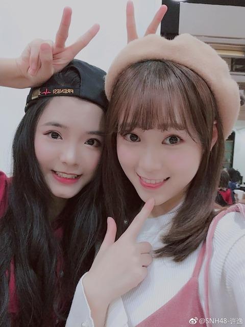 SNH48許逸weibo171201