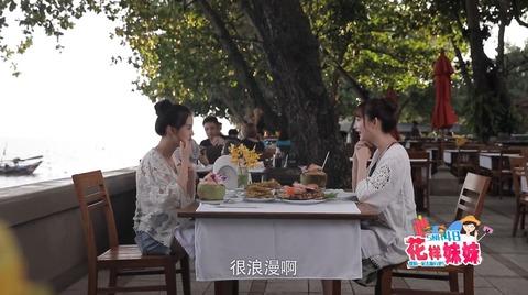 SNH48花樣妹妹ep7普吉島u