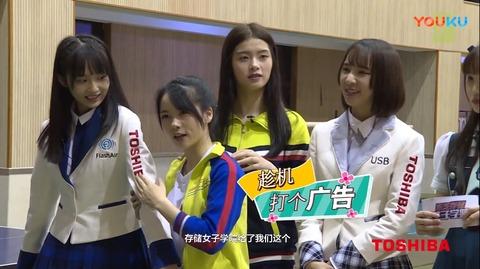 TOSHIBA GNZ48東芝存儲女子学院完全版j