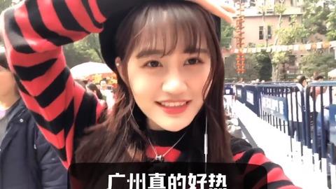 nanako広州vlog180315f