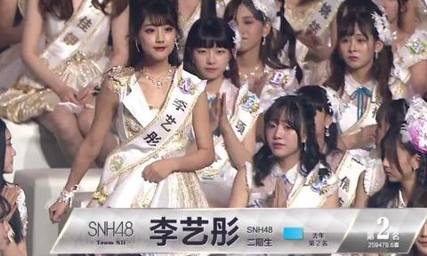 snh48sousen2017zc
