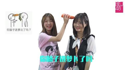 BEJ48彼異界播報Ⅱ特別編171107GNZ48d