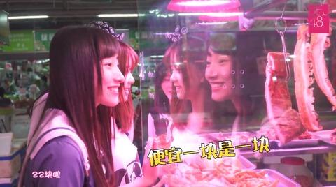 BEJ48彼異界播報Ⅱ特別編171107GNZ48n