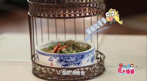 SNH48花樣妹妹ep8南京g