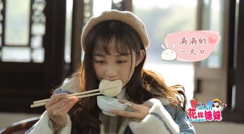 花樣妹妹SNH48揚州c