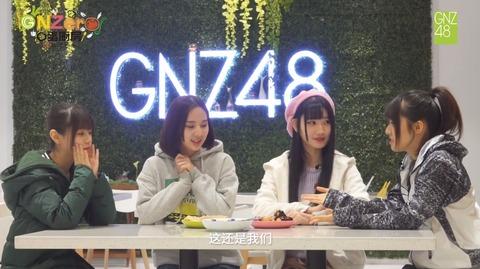 GNZero 〇蛋厨房2季171215m