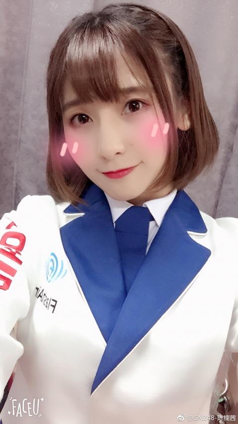 陈楠茜weibo171105TOSHIBA