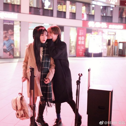 BEJ48夏越weibo171112