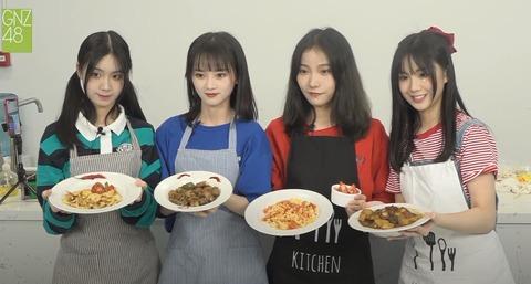 GNZero〇蛋厨房ep8f