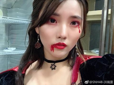 SNH48洪珮雲weibo171031