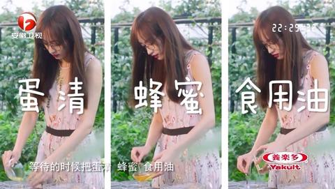 SNH48蜜食記3ep4z