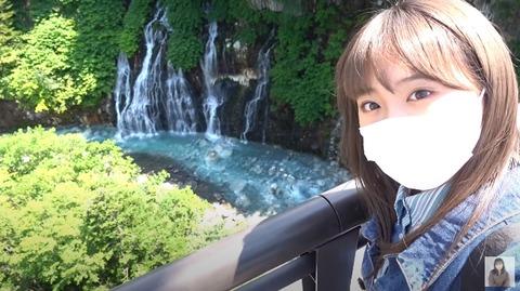 坂口渚沙白ひげの滝