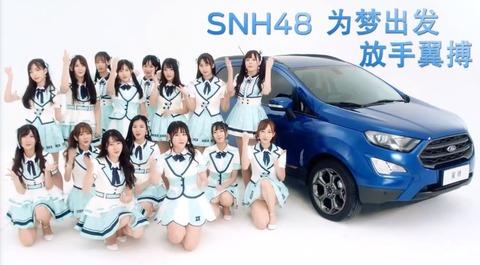 SNH48FordEcoSport0