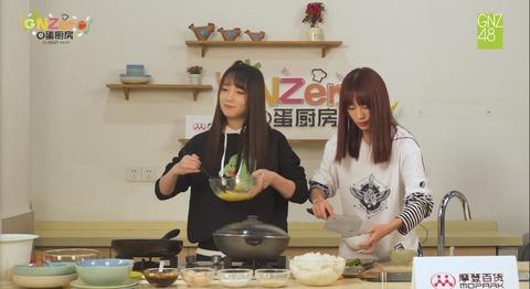 GNZero 〇蛋厨房2季ep9l