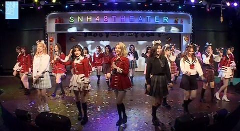 SNH48甜蜜盛典210206