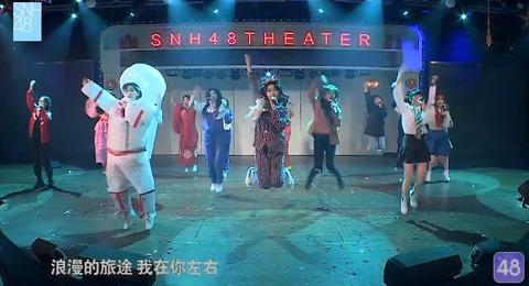 SNH48NewYears2021TeamX
