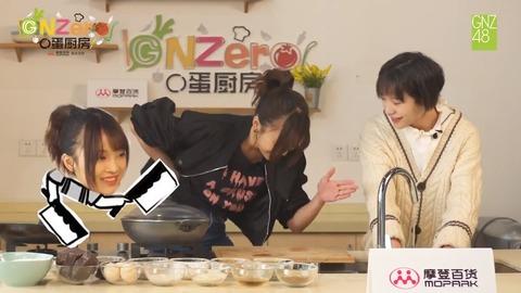 GNZero 〇蛋厨房2季171221e