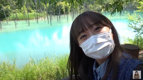坂口渚沙青い池