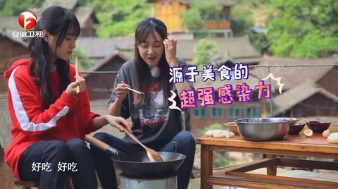 SNH48蜜食記3ep4s