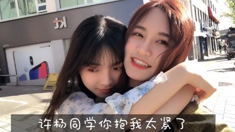 張昕vlog180503韓国j