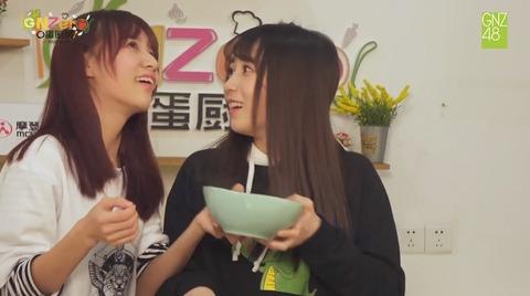 GNZero 〇蛋厨房2季ep9v