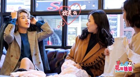 花樣妹妹SNH48倫敦h